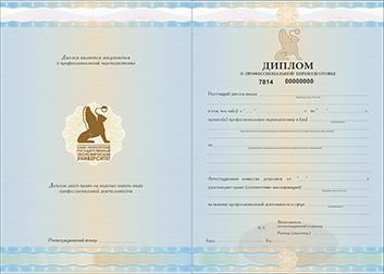 работа в высшем образовании в москве